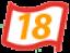 18 trous