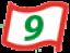 9 trous